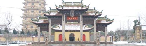 近日,太仓市海天禅寺再次签约菩佑科技,对寺院宝塔进行信息化管理